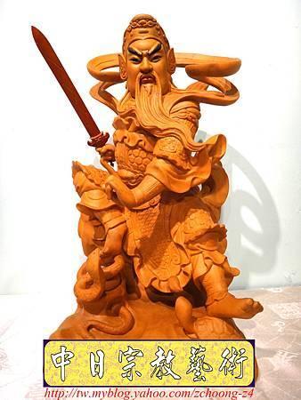 L4002.極致神桌神像雕刻~北極玄天上帝.JPG