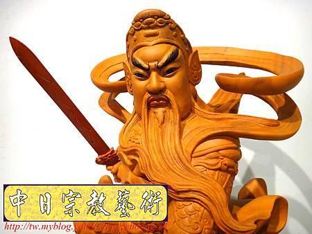 L4003.極致神桌神像雕刻~北極玄天上帝.JPG