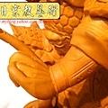L4006.極致神桌神像雕刻~北極玄天上帝.JPG