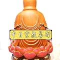 L4119.極緻神桌佛像雕刻~觀世音菩薩木雕佛像 極彩描金製做.JPG