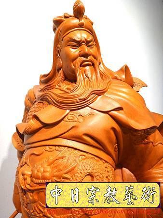 L4203.神桌神像精品雕刻~關公木雕藝品.JPG