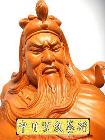 L4205.神桌神像精品雕刻~關公木雕藝品.JPG