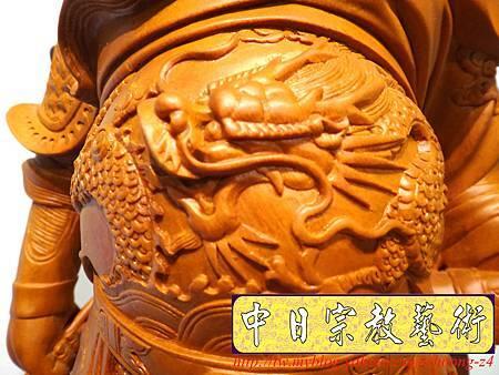 L4210.神桌神像精品雕刻~關公木雕藝品.JPG