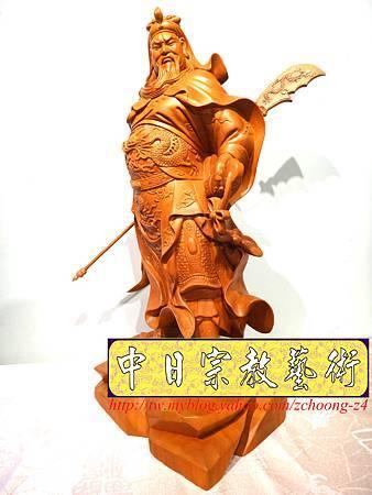 L4216.神桌神像精品雕刻~關公木雕藝品.JPG