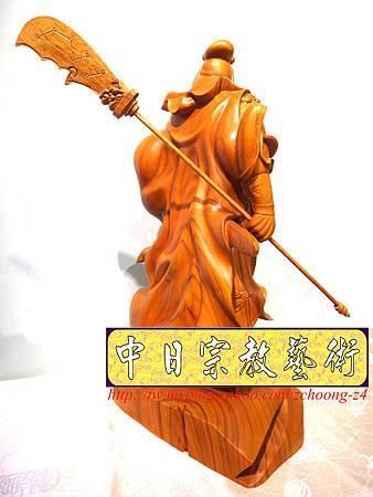 L4220.神桌神像精品雕刻~關公木雕藝品.JPG