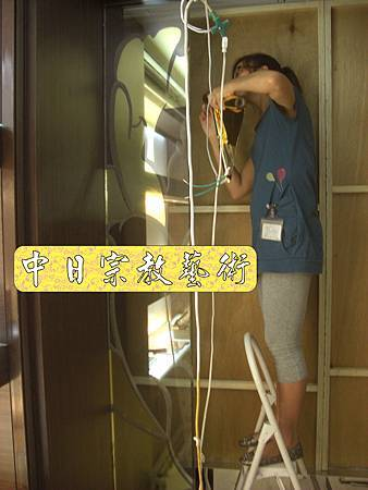 K1613.貼金箔工程 機場琉璃工房.JPG