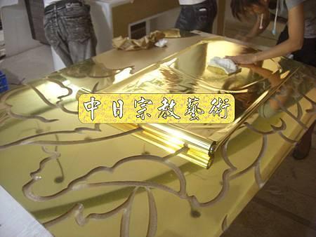 K1618.貼金箔工程 機場琉璃工房.JPG