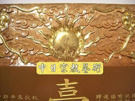K1714台灣千姓祖牌貼金箔.JPG