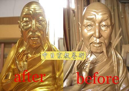 K1802.銅製佛像金身貼金箔製作.jpg