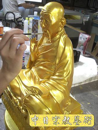K1814.銅製佛像金身貼金箔製作.JPG