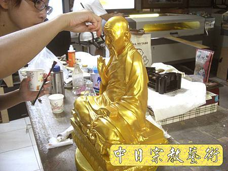 K1815.銅製佛像金身貼金箔製作.JPG