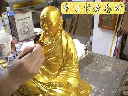 K1816.銅製佛像金身貼金箔製作.JPG