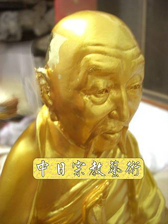 K1820.銅製佛像金身貼金箔製作.JPG