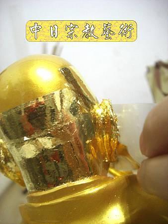 K1821.銅製佛像金身貼金箔製作.JPG