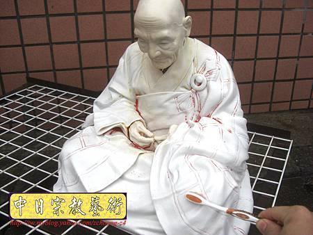 K2107.廣欽老和尚陶瓷像整修彩繪.JPG