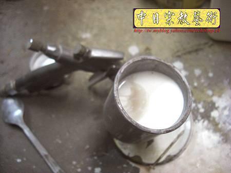 K2108.廣欽老和尚陶瓷像整修彩繪.JPG