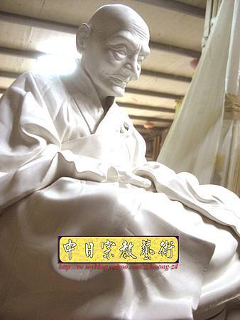 K2110.廣欽老和尚陶瓷像整修彩繪.JPG