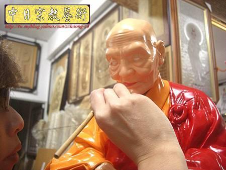 K2120.廣欽老和尚陶瓷像整修彩繪.JPG
