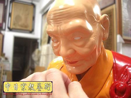 K2121.廣欽老和尚陶瓷像整修彩繪.JPG