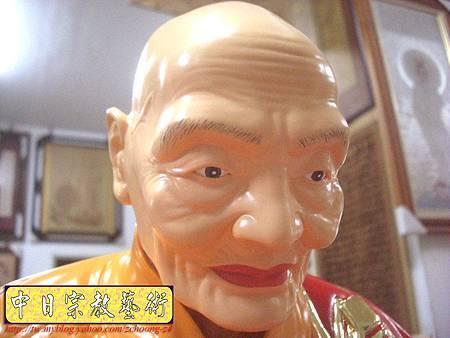 K2127.廣欽老和尚陶瓷像整修彩繪.JPG