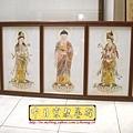 D1401.手繪神桌佛聯~西方三聖(鑲鑽版).JPG