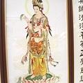 D1403.手繪神桌佛聯~西方三聖(鑲鑽版).JPG