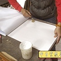 D1513.一貫道佛堂神桌神聯系列~明明上帝實木雕刻金箔字.JPG