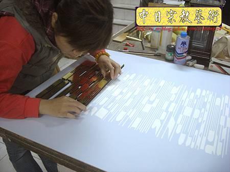 D1517.一貫道佛堂神桌神聯系列~明明上帝實木雕刻金箔字.JPG