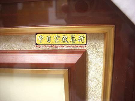 D1709.七尺神桌 公媽聯 實木雕刻祖先聯.JPG