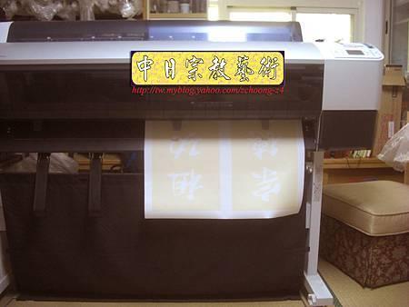 D1715.七尺神桌 公媽聯 實木雕刻祖先聯.JPG