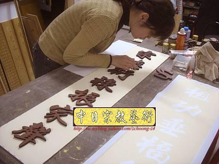 D1717.七尺神桌 公媽聯 實木雕刻祖先聯.JPG
