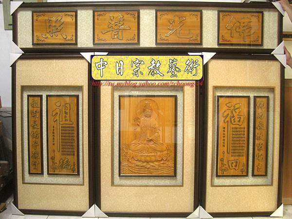 G2001.檜木雕刻觀世音菩薩像7尺5合3式.JPG
