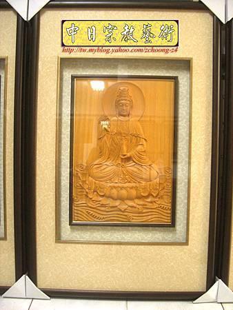 G2003.檜木雕刻觀世音菩薩像7尺5合3式.JPG