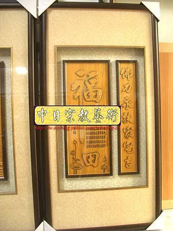 G2004.檜木雕刻觀世音菩薩像7尺5合3式.JPG