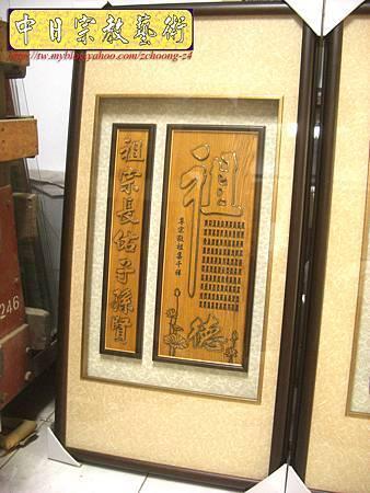 G2005.檜木雕刻觀世音菩薩像7尺5合3式.JPG