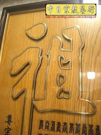 G2006.檜木雕刻觀世音菩薩像7尺5合3式.JPG
