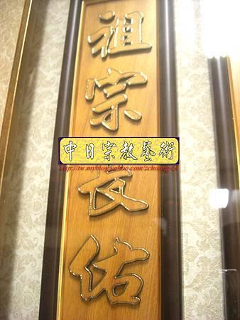 G2007.檜木雕刻觀世音菩薩像7尺5合3式.JPG