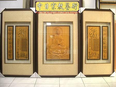 G2009.檜木雕刻觀世音菩薩像7尺5合3式.JPG