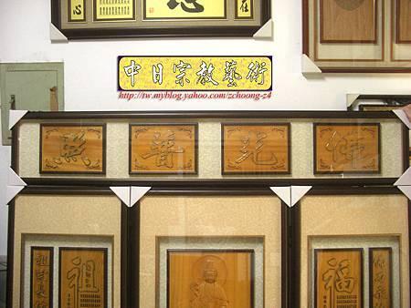 G2010.檜木雕刻觀世音菩薩像7尺5合3式.JPG