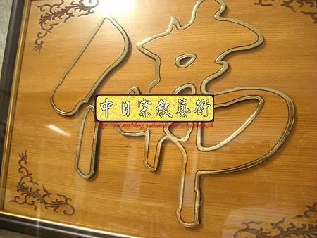 G2011.檜木雕刻觀世音菩薩像7尺5合3式.JPG