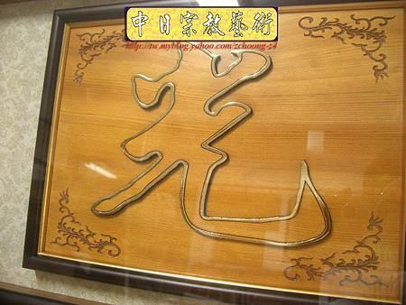 G2012.檜木雕刻觀世音菩薩像7尺5合3式.JPG