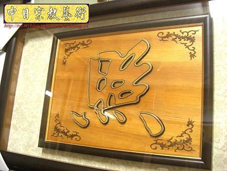 G2014.檜木雕刻觀世音菩薩像7尺5合3式.JPG