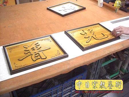 G2016.檜木雕刻觀世音菩薩像7尺5合3式.JPG
