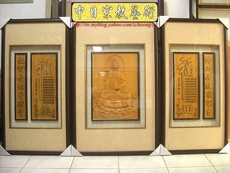 G2018.檜木雕刻觀世音菩薩像7尺5合3式.JPG