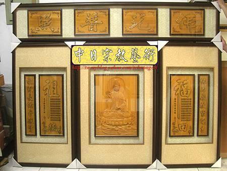 G2020.檜木雕刻觀世音菩薩像7尺5合3式.JPG