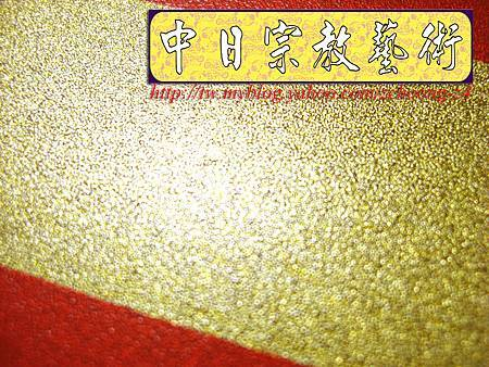 G2203.祖德百壽黃金畫祖先桌祖先聯.JPG