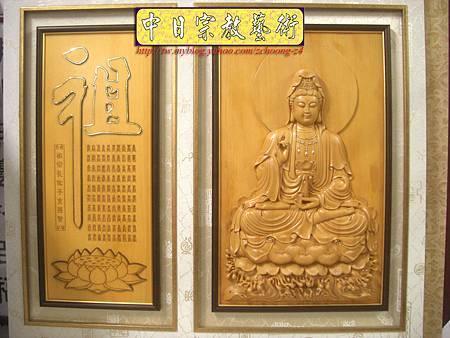 G2301.神桌佛掛佛聯~實木雕刻觀世音菩薩像(半浮雕).JPG