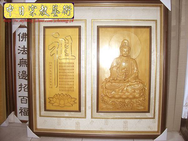 G2302.神桌佛掛佛聯~實木雕刻觀世音菩薩像(半浮雕).JPG