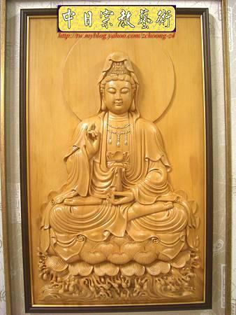 G2303.神桌佛掛佛聯~實木雕刻觀世音菩薩像(半浮雕).JPG