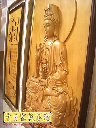 G2306.神桌佛掛佛聯~實木雕刻觀世音菩薩像(半浮雕).JPG